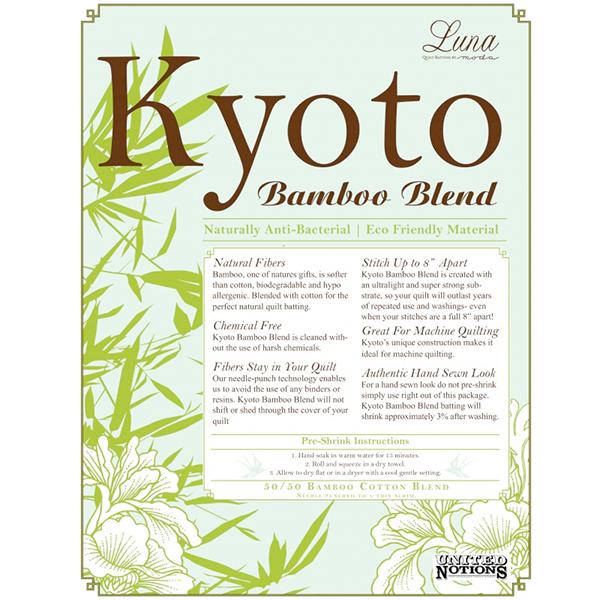 Kyoto_bamboo_batting_blend.jpg.png